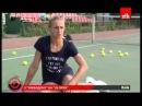 Уродженка Рівненщини - тенісистка Леся Цуренко - повернулася з турніру Великого шолома