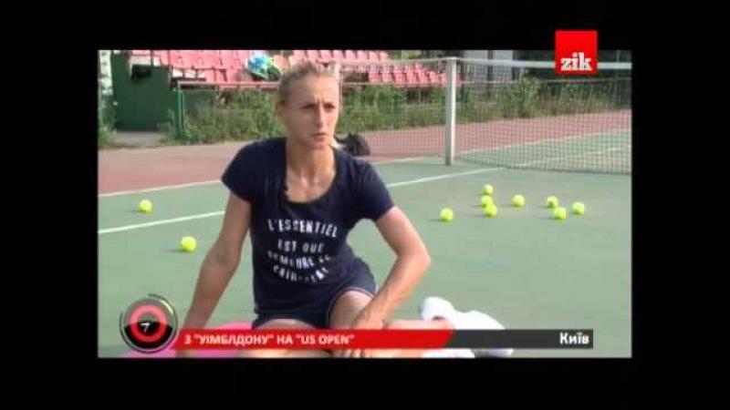 Уродженка Рівненщини - тенісистка Леся Цуренко - повернулася з турніру Великого шолома » Freewka.com - Смотреть онлайн в хорощем качестве