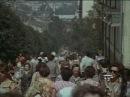Чебоксары 1979 Архивные материалы