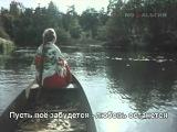 Любовь останется - Мария Пахоменко (Subtitles)