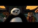 Кунг-фу панда 2. Трейлер