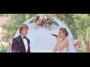 Девушка перепела Макса Коржа на свадьбе !