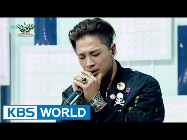 BIGBANG (빅뱅) - LOSER [Music Bank K-Chart 1 / 2015.05.15]