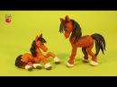 Лошадка Мастер класс по лепке