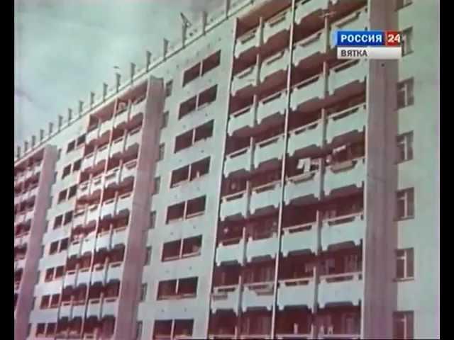 Йошкар-Ола. Фильм про столицу Марийской АССР. 1977 год » Freewka.com - Смотреть онлайн в хорощем качестве