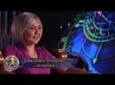 13 знаков зодиака Весы 2013 HD
