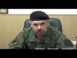 Олигархам - смерть! Киеву - капитуляция! Власть - народу! (Комбриг Мозговой)