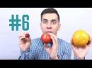 Наука.Просто №6 Как получить атомы размером с грейпфрут