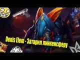 Denis Elem - Затарил ЛинкенСферу (Official Music Video)