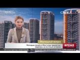 Молодым семьям в Монголии предлагают квартиры на льготных условиях