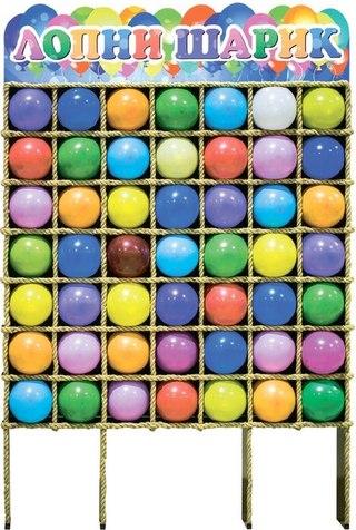 скачать игру лопни шарики - фото 9