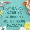 "Дворец детского творчества ""Химмашевец"""