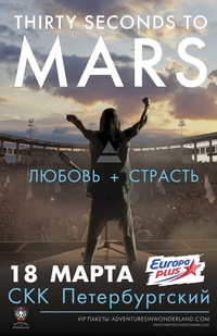 30 Seconds To Mars l18.03.2015 l Санкт-Петербург