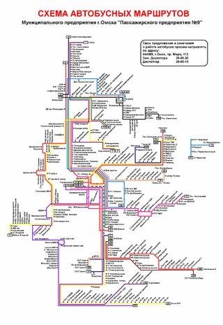 Схемы автобусных маршрутов