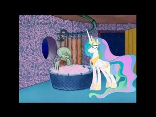 Мой маленький пони Сквидвард и Селестия май литл пони !