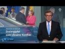 Первый канал Германии о визите Порошенко  24.08.15