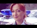 Ирина Зимина - ОВД Пятницкий/Виктория Тарасова