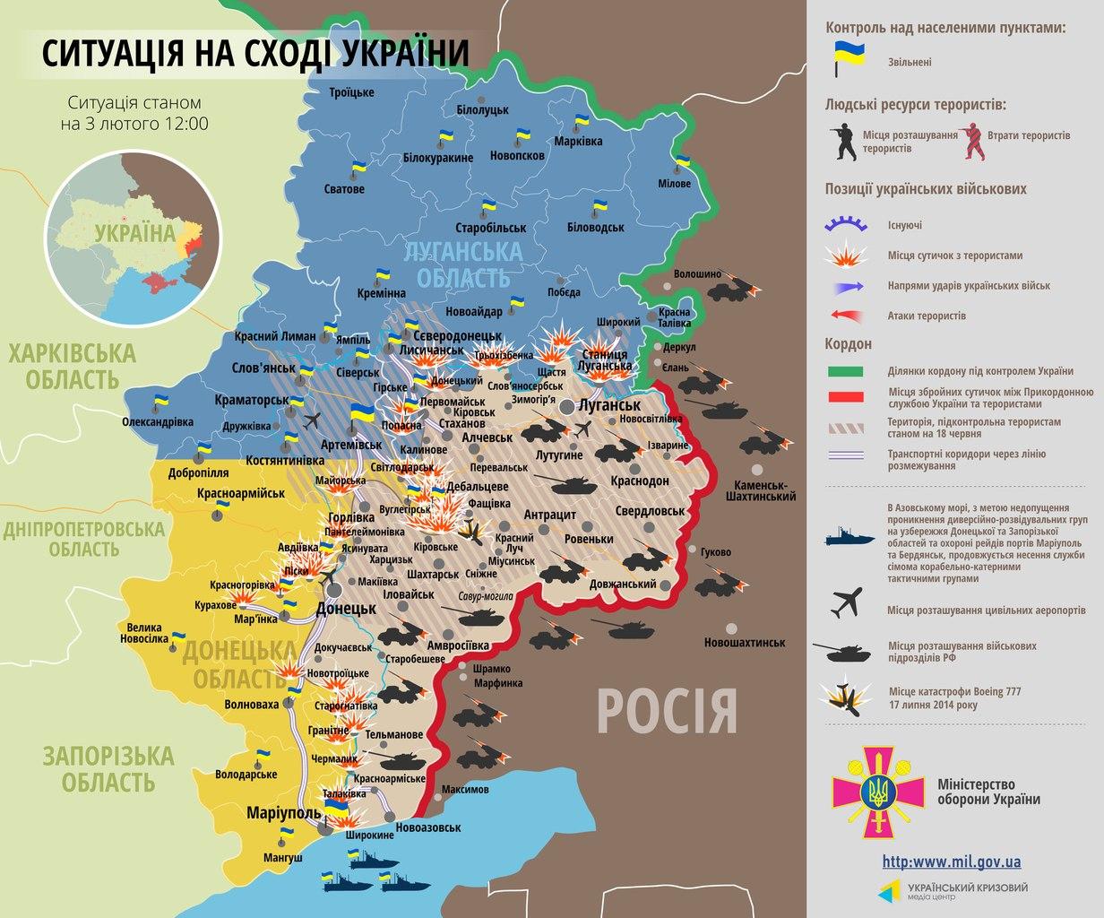Подробная карата Украины, боевые действия в Луганской и Донецкой областях сегодня
