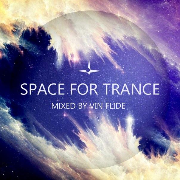 Презентация нового радио-шоу Space For Trance в этот четверг в 17 00
