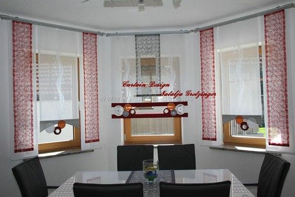 Esszimmer : moderne gardinen für esszimmer Moderne ...