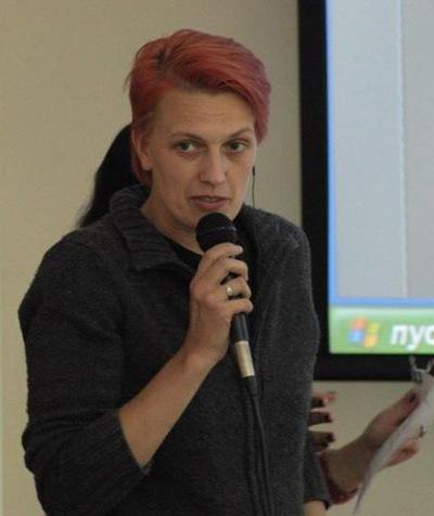 Екатерина Стецюк