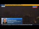 Срочно! Э.Басурин про ситуацию в Донецке  (02.05.15)