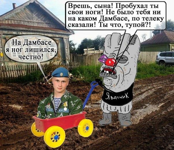 На территории Украины воевало 50 тысяч граждан РФ, - Геращенко опубликовал документы из переписки боевиков - Цензор.НЕТ 6804