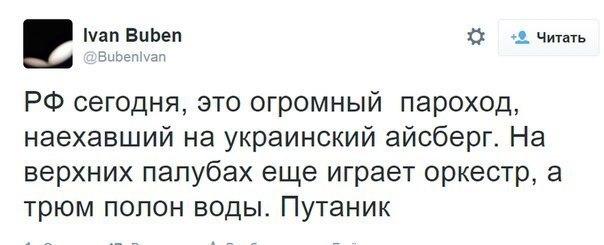 """Украина не располагает сведениями о содержании путинского """"гуманитарного конвоя"""", - СНБО - Цензор.НЕТ 7643"""