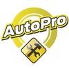 """Автосервис """"AutoPro"""""""