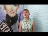 Оксана Орлова . Презентация.