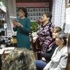 Имянликулевская сельская библиотека