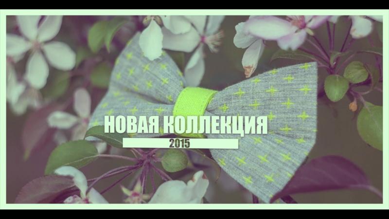 Marko Kalini. Коллекция весна-лето 2015