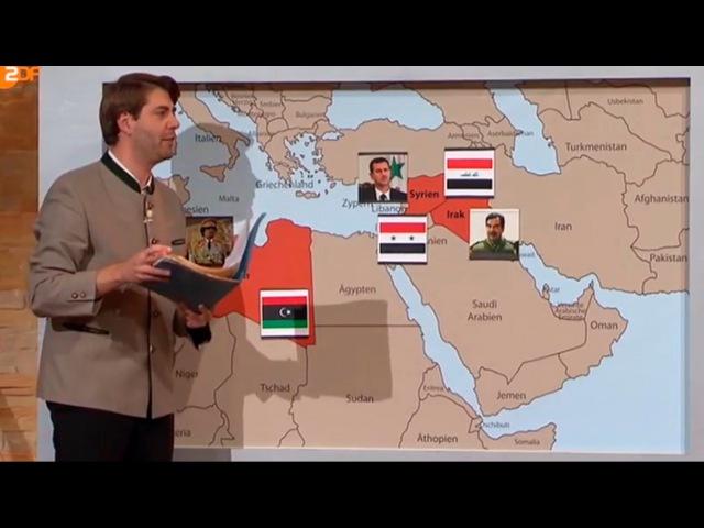 «Дурдом» о конфликте в Сирии и на Ближнем Востоке