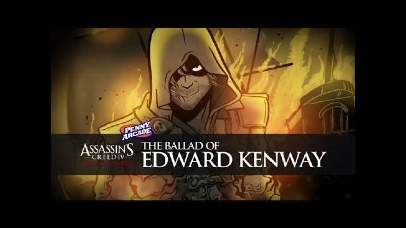 Assassin's Creed IV Black Flag: The Ballad Of Edward Kenway   Soundtrack   Ubisoft [NA]