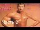 Мастурбация заменяет мужу секс Давай поговорим про СЕКС Выпуск 8 Часть 2 24 07 2014