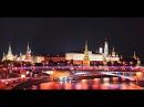 Огни большого ГОРОДА шикарная автобусная экскурсия по вечерней Москве от компании СмотриГОРОД