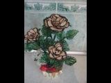 Роза из бисера Урок №1