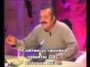 Мексиканец о ремонте Опеля