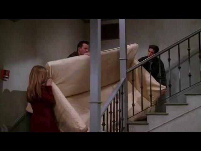 Заткнись! Заткнись! ЗАТКНИСЬ! Чендлер поднимает диван. Эпизод 16. Сезон 5.