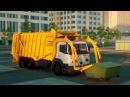 Чистоплотный Гоша мусоровоз. Герои нашего города. Мультфильмы про машинки.