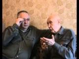 01' Русский Разговор - фронтовик Черняев Константин и Беляев Юрий