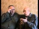 01' Русский Разговор фронтовик Черняев Константин и Беляев Юрий