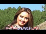 Pashto new song 2013 nadia gul lover gift vol 09 ka ta zama de meene in Formulli509 shahid(Blue eye)