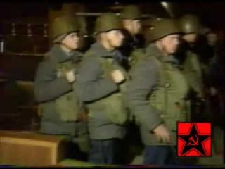 Кино - Спокойная ночь (Октябрь 1993)