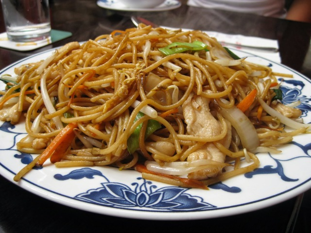 Javanese Chinese Surinamese Noodles Recipe Noodles Recipes