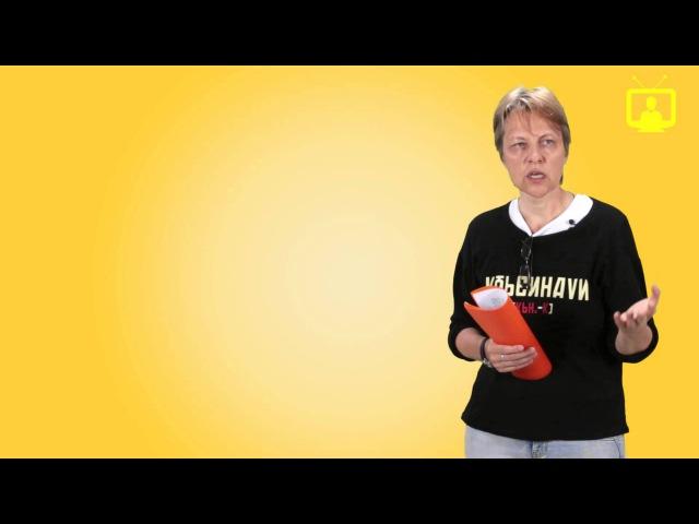 Упражнения для сценаристов. Сценарий. Урок / VideoForMe - видео уроки » Freewka.com - Смотреть онлайн в хорощем качестве
