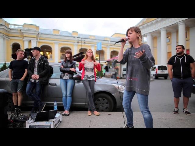 Маша HIMA Стритушки СПб 30 08 2015