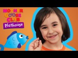 One, Two, Three, Four, Five, Once I Caught a Fish Alive Mother Goose Club Playhouse Kids Video