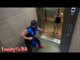 Mortal Kombat в лифте! Розыгрыш