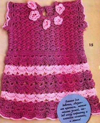 Платье для девочки крючком (3 фото) - картинка